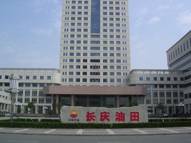 中国最大油气田扭亏为盈:亏14亿到盈23亿