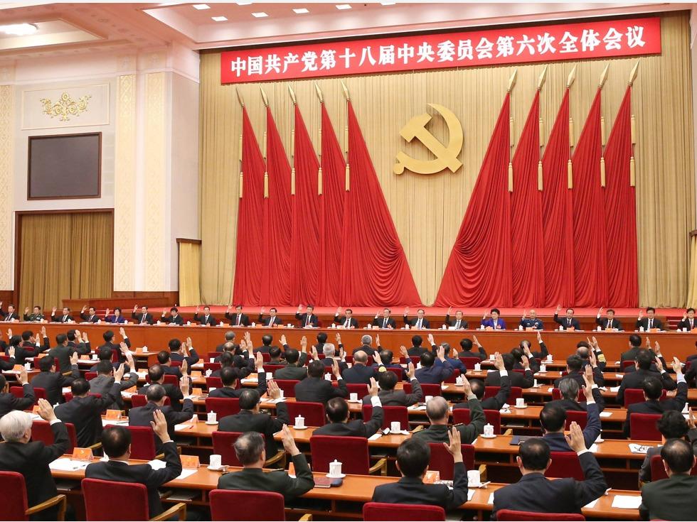 六中落幕中国政局再动荡 高官得失大不同