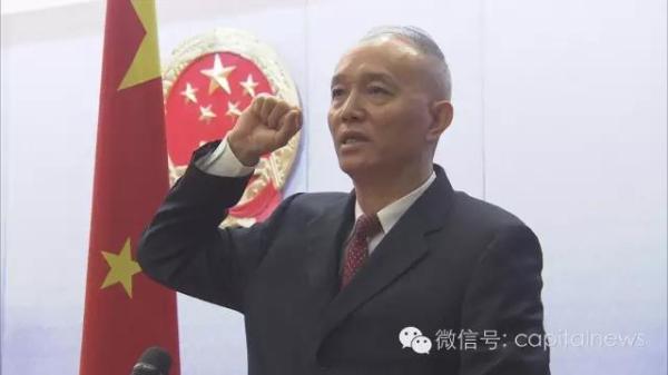 蔡奇任被正式任命北京市副市长代理市长