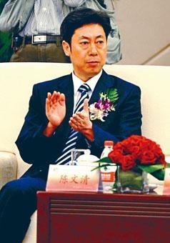 陈文清可能掌国安部 萧捷或担任财政部长