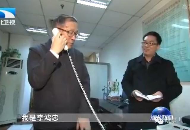 李鸿忠突访基层派出所 公安局长闻讯赶到