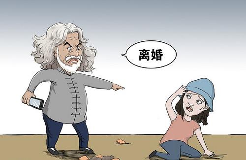 张纪中在樊家中曾扬言:信不信拿刀剁你
