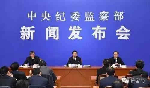 """六中全会通稿揭""""重大政治改革""""未来走向"""