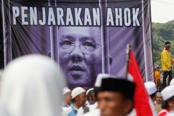 教授承认删印尼华裔省长原话造亵渎错觉