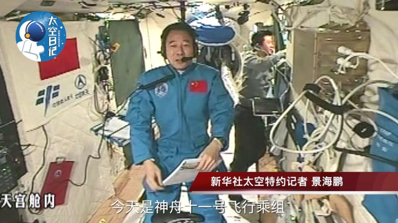 厉害!中国人首次在太空种菜 长成这样