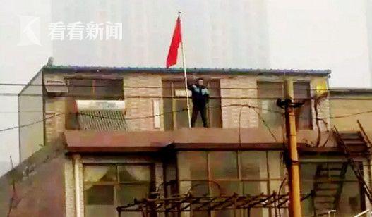 """贾敬龙为何""""罪该处死"""" ? 最高法回应"""