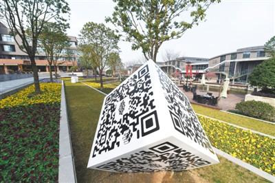 硅谷精英大规模回流中国   预示新时代