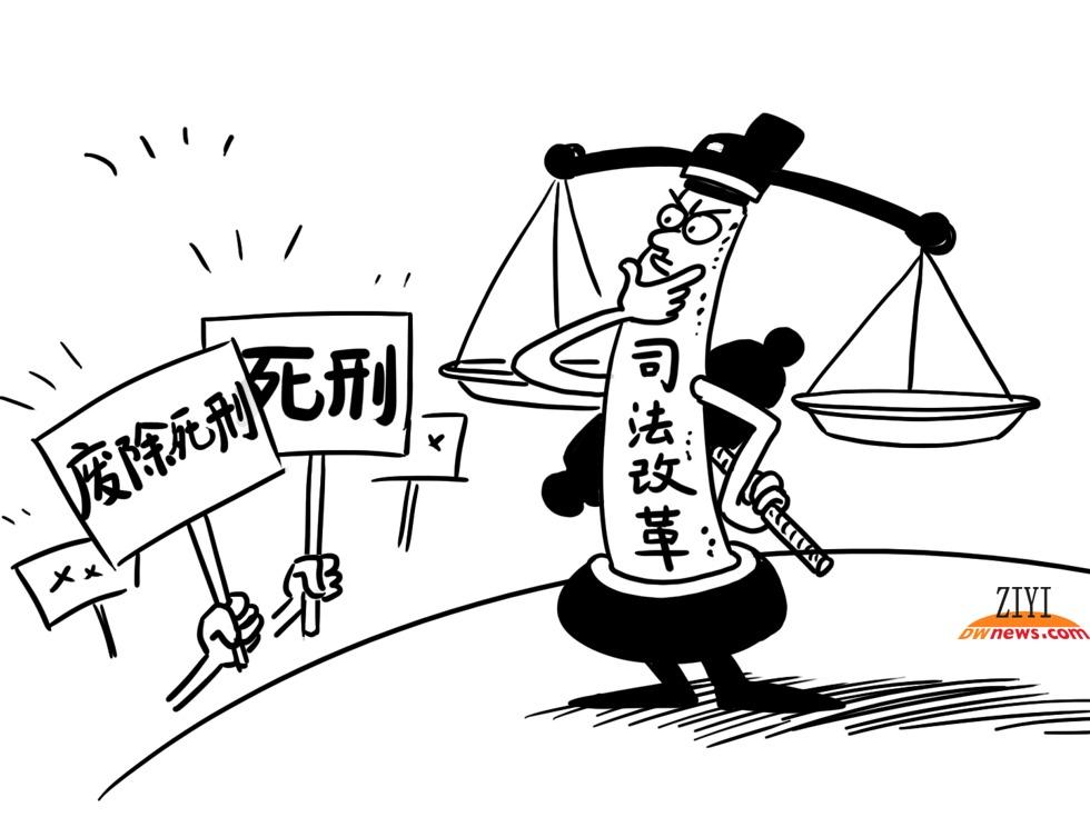 """中共最高法回应贾敬龙为何""""死罪"""""""