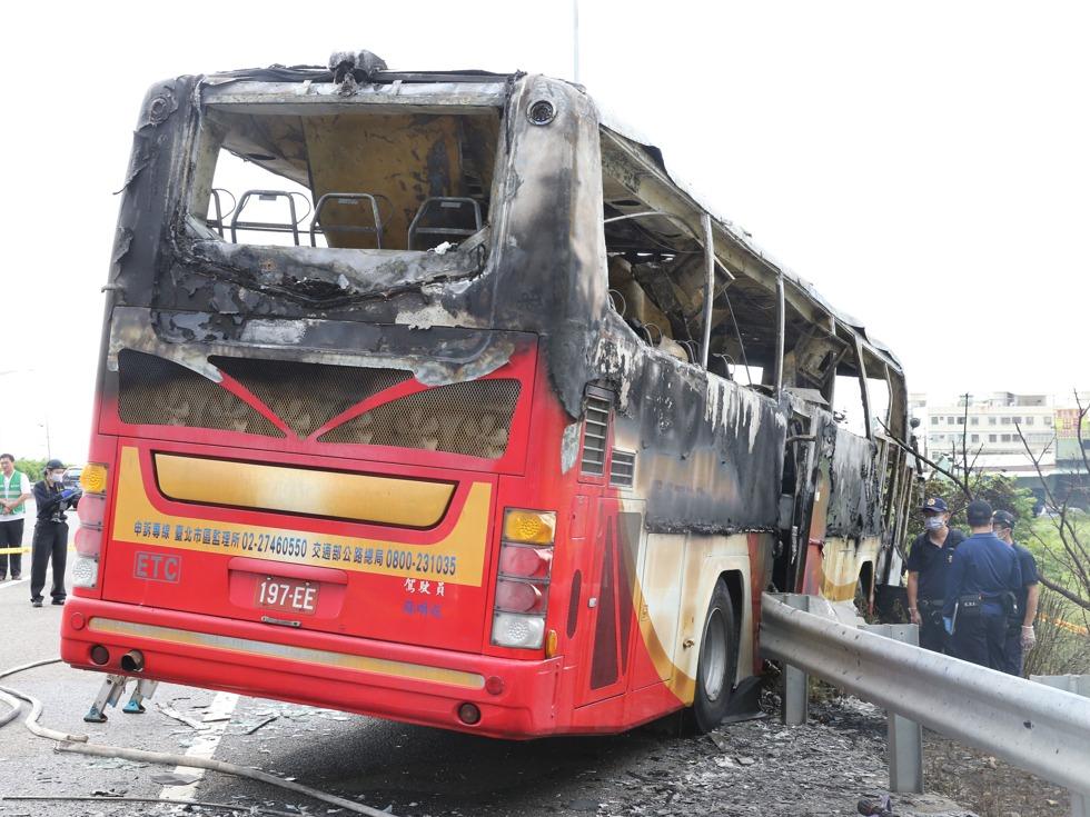 台湾火烧车案告终 每位遇难者赔偿664万