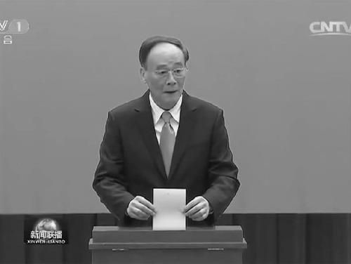 """北京人大换届 江胡依旧""""不缺席""""?"""