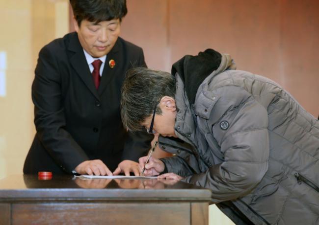 杨秀珠回国  在逮捕证上签字