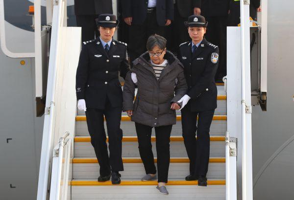 不适应美国监狱生活?杨秀珠回国自首