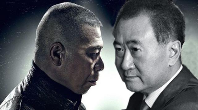冯小刚开炮王健林背后 是万达和影圈暗战