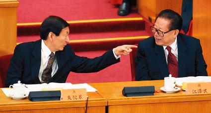 朱�F基两大政策长远损害中国经济