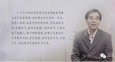 中纪委批高官缺政治:周本顺为乌龟下葬