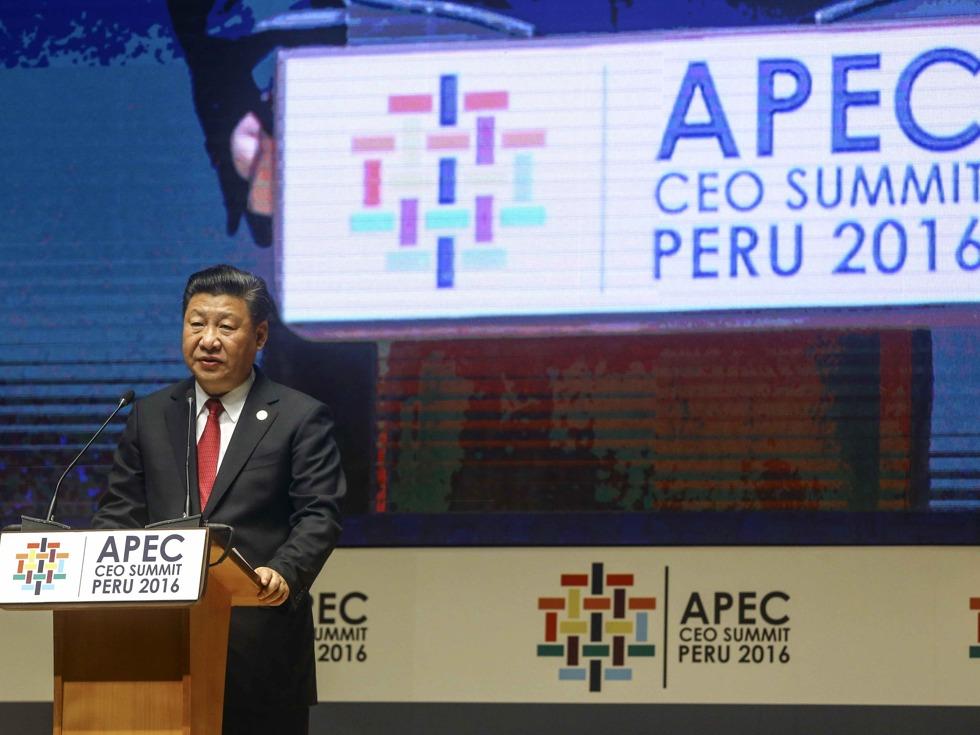再造黄金十年? APEC会议被指有利中国