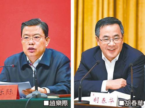 中组部长赵乐际考察广东 传胡春华将调离