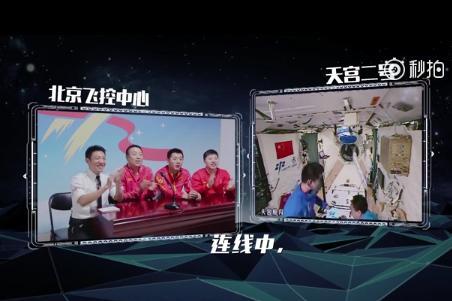 航天员自己发球自己接   惊呆刘国梁