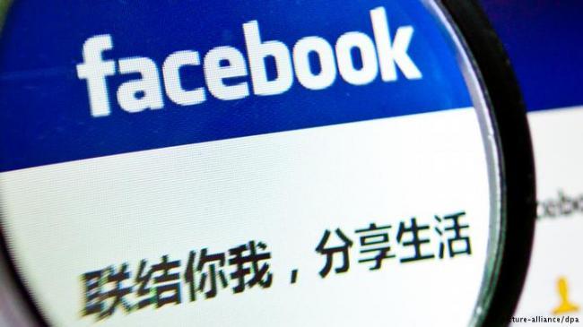 """就为进军中国,脸书""""拼了""""?"""