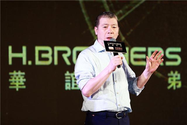 华谊兄弟:冯小刚今年业绩承诺已完成