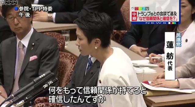 华裔女议员逼问凭什么信任川普 安倍说