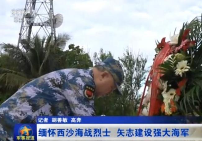 中国海军司令首次公开祭奠西沙海战烈士