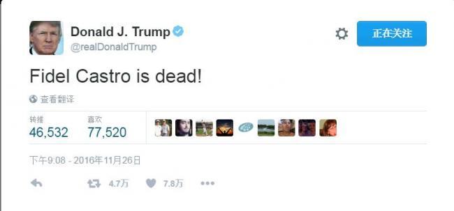 川普称:一个压迫自己人民的独裁者死了