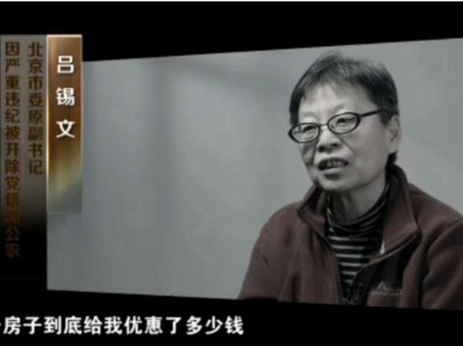 """北京女""""老虎""""为所欲为 家中定期品酒会"""