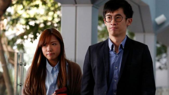 """香港两位""""辱国议员""""上诉失败"""