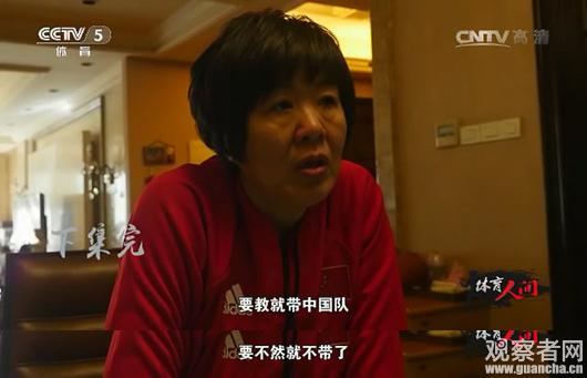 央视:郎平称要带就带中国女排