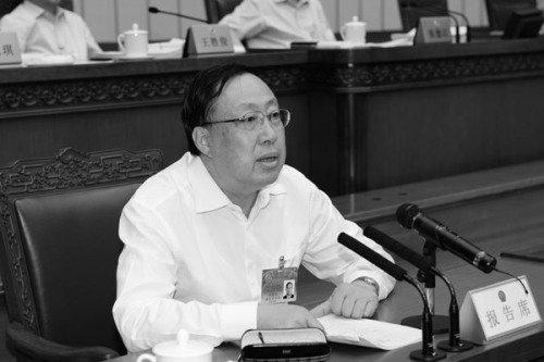 中共国安部长耿惠昌遭免内幕曝光