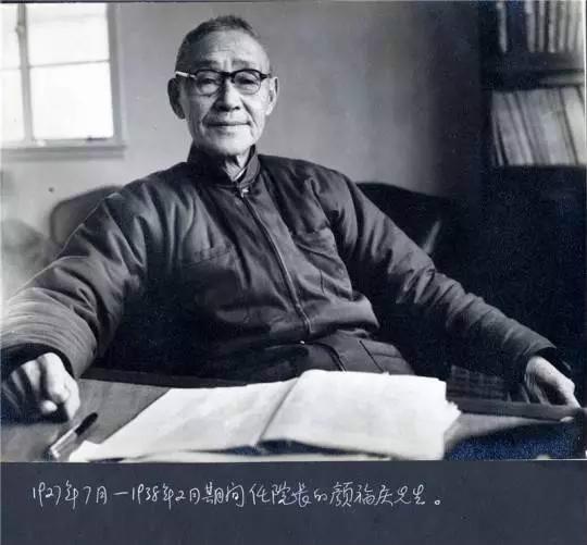 离诺奖最近的中国人 却被抄袭迫害屈辱死