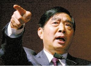 """李源潮""""江苏帮""""要员仇和被判刑14年半"""