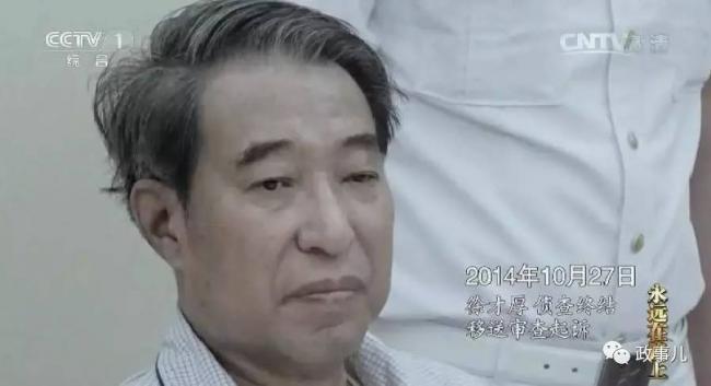 破坏军委主席负责制 郭伯雄徐才厚干了啥