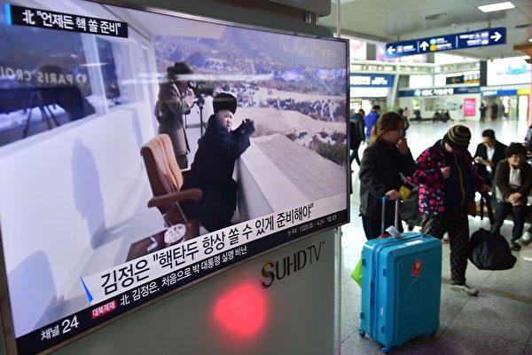 韩媒:金正恩不会弃核武 川普将对朝强硬