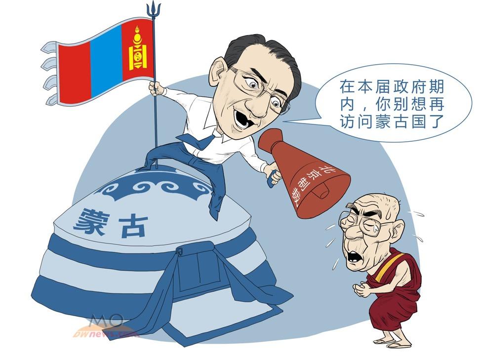 北京令蒙古国屈服 印媒:这是扇印度耳光
