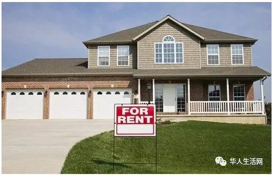美国房价节节攀升 那租房情况又如何?