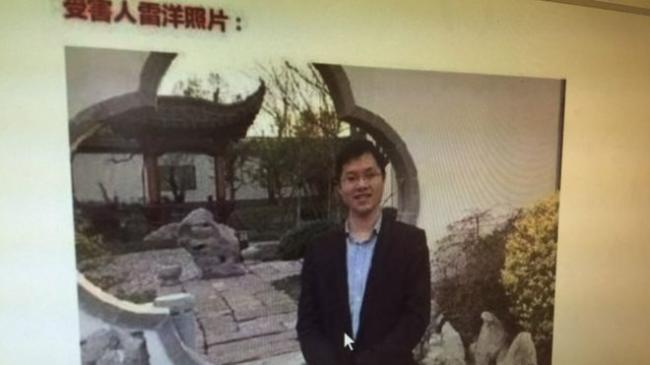 雷洋家属放弃诉讼 校友抗议检方裁决