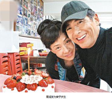 周润发甜蜜为爱妻陈荟莲庆生 画面超温馨