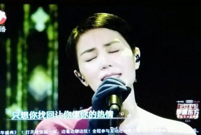 王菲跨年演唱 被爆人根本不在现场!
