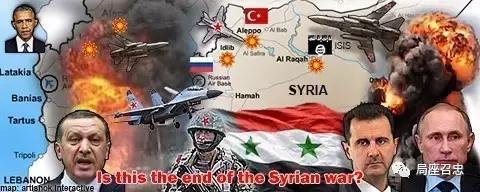 叙利亚停火 美国航母回家 中俄机会到来