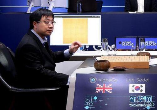 神秘棋手Master身分曝光 是来自台湾的他