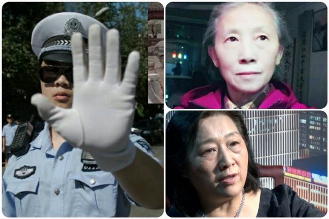 雷洋今天出殡   北京公安高度紧张