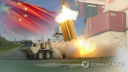 萨德瞄准五星红旗图片 韩联社半年推8套