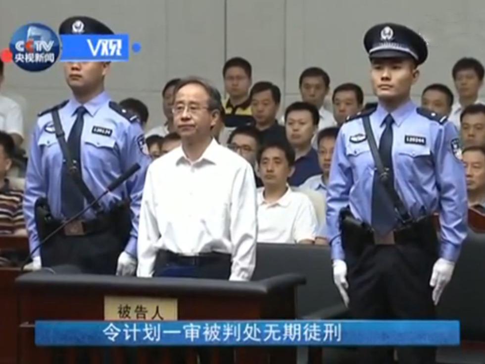 中纪委首次披露令计划两旧部被处理