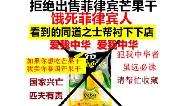 中共官员担心主权争议或引发国内挑战