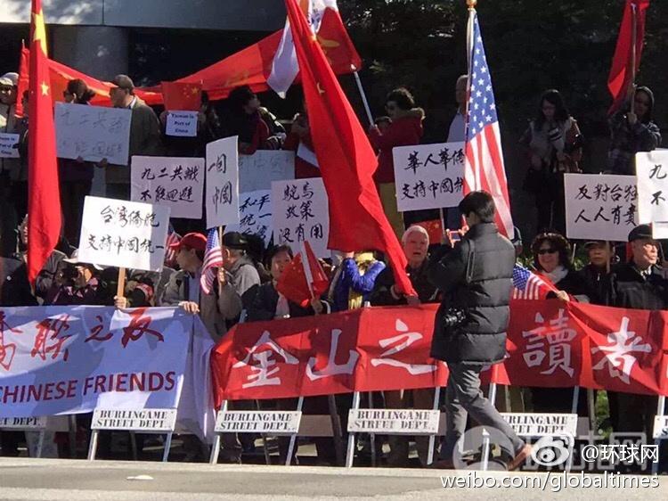 抗议人士在现场照片