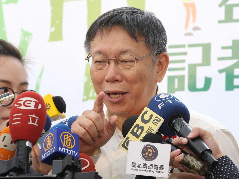 川普就职后台湾怎么办 柯文哲:待价而沽