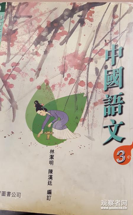 纽约FDR高中生:那张卷子是给华裔做的