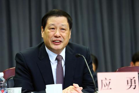 应勇当选上海市长 他到底是谁?